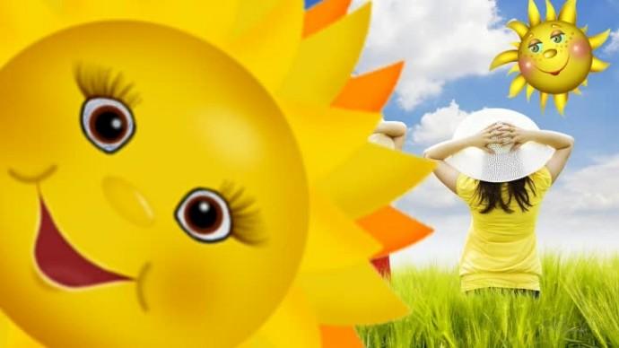 День солнца картинки для детей, добрым утром картинки